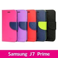 【CHENG TAI】撞色側掀站套 Samsung J7 Prime