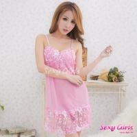 【Sexy Girls】情趣睡衣 性感典雅粉嫩睡裙二件式睡衣(CA-17008161)