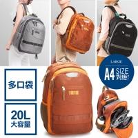 1818 1680D出差型耐用後背包(A4) 橘(CG20905-O)
