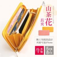CHENSON 小牛皮山茶花5鈔拉鍊長夾 黃(W11042-L)