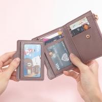 CHENSON 真皮 可抽式卡包 獨立式零錢袋短夾 豆沙紫(W01178-U)