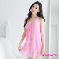 【Sexy Girls】情趣睡衣 性感蕾絲網紗拼接誘惑二件式睡衣(CF-18001076-P)