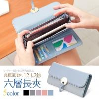 CHENSON 12卡2鈔大熱色系 典雅深淺色六層長夾 天藍(W88028-7)