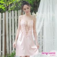 【Sexy Girls】情趣睡衣 性感吊帶露背誘惑二件式睡衣(CF-18001088-P)