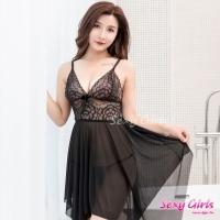 【Sexy Girls】情趣睡衣 性感吊帶蕾絲透視二件式睡衣(CO-18008886-B)
