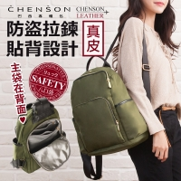CHENSON 真皮8口袋!防盜後背包 海松綠(W09023-G)