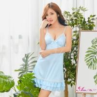【Anna Mu】性感睡衣 浪漫水藍深V緞面荷葉裙襬性感睡裙(NA16020129)