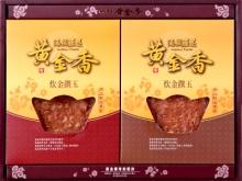 元寶禮盒(原味杏仁豬肉紙、黃金肉條)