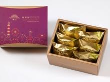 漢坊【典藏】鳳凰酥6入禮盒(蛋奶素)