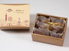 漢坊【典藏】什錦堅果塔6入禮盒(蛋奶素)