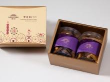 漢坊【典藏】手工餅乾綜合2入禮盒★杏仁巧克力+杏福燒手工餅乾(蛋奶素)