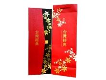 台灣經典禮盒
