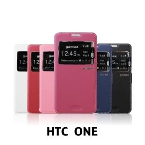 【GAMAX 嘉瑪仕】視窗商務側掀套 HTC ONE