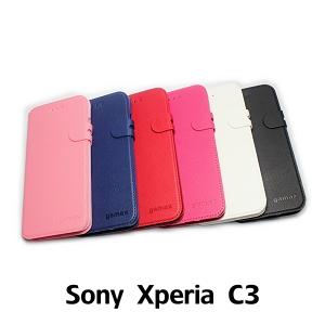 【GAMAX 嘉瑪仕】二代商務型站立側掀套 Sony Xperia C3
