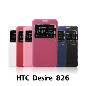【GAMAX 嘉瑪仕】視窗商務側掀套 HTC Desire 826