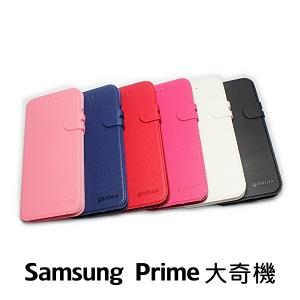 【GAMAX 嘉瑪仕】二代商務型站立側掀套 Samsung Prime 大奇機