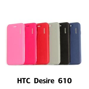 【GAMAX 嘉瑪仕】二代經典超薄套 HTC Desire 610