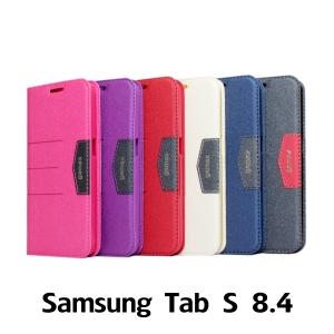 【GAMAX 嘉瑪仕】完美側掀站套 Samsung Tab S 8.4