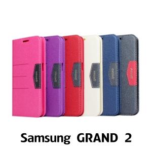 【GAMAX 嘉瑪仕】完美側掀站套 Samsung GRAND 2