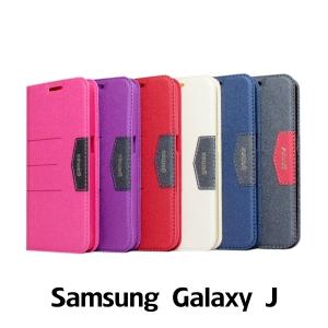 【GAMAX 嘉瑪仕】完美側掀站套 Samsung Galaxy J