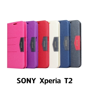 【GAMAX 嘉瑪仕】完美側掀站套 Sony Xperia T2