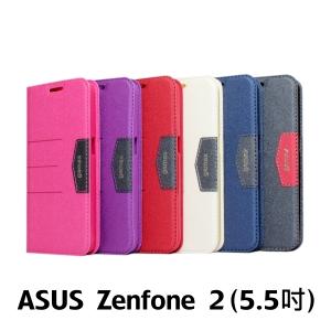 【GAMAX 嘉瑪仕】完美側掀站套 ASUS ZenFone 2 (5.5吋)