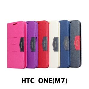 【GAMAX 嘉瑪仕】完美側掀站套 HTC ONE(M7)