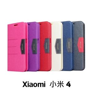 【GAMAX 嘉瑪仕】完美側掀站套 Xiaomi 小米 4