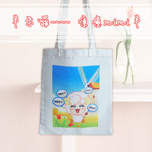 Mi-Mi-Leo 羊來了~~超萌、超Qmimi羊手提袋