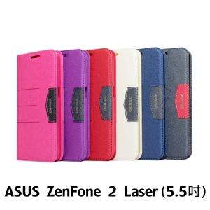 【GAMAX 嘉瑪仕】完美側掀站套 ASUS ZenFone 2 Laser (5.5吋)