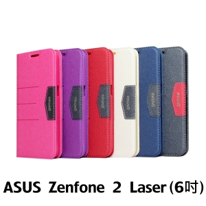 【GAMAX 嘉瑪仕】完美側掀站套 ASUS ZenFone 2 Laser (6吋)