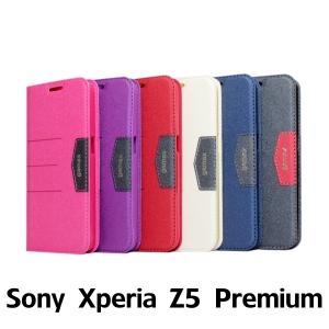 【GAMAX 嘉瑪仕】完美側掀站套 Sony Xperia Z5 Premium
