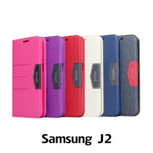 【GAMAX 嘉瑪仕】完美側掀站套 Samsung J2