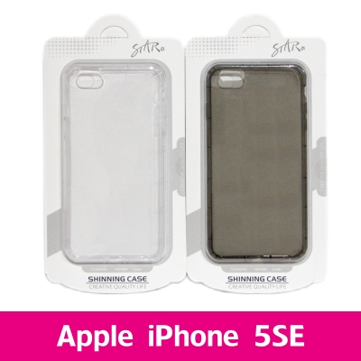 【STAR】防摔空壓殼 Apple iPhone 5SE