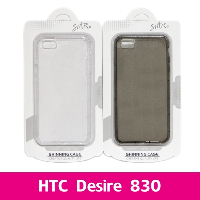 【STAR】防摔空壓殼 HTC Desire 830