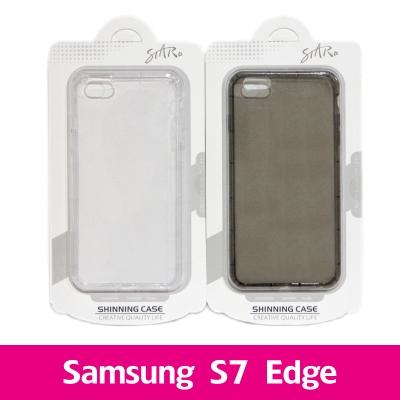 【STAR】防摔空壓殼 Samsung S7 Edge