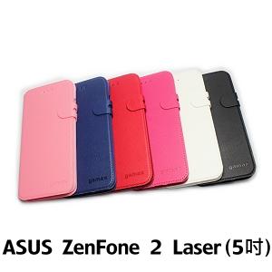 【GAMAX 嘉瑪仕】二代商務型站立側掀套 ASUS ZenFone 2 Laser (5吋)