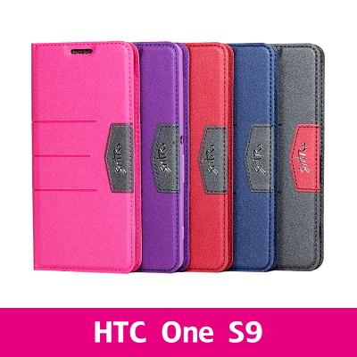 【STAR】完美側掀站套 HTC One S9