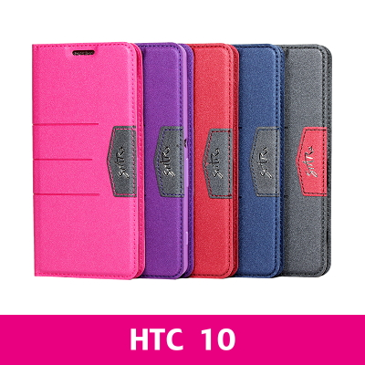 【STAR】完美側掀站套 HTC 10