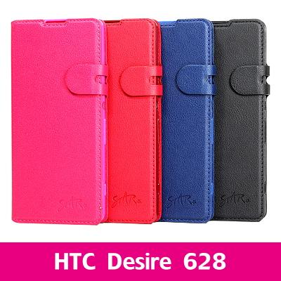 【STAR】二代商務型站立側掀套 HTC Desire 628