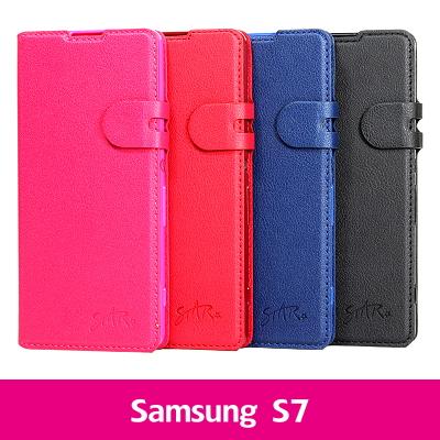 【STAR】二代商務型站立側掀套 Samsung S7