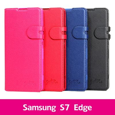 【STAR】二代商務型站立側掀套 Samsung S7 Edge