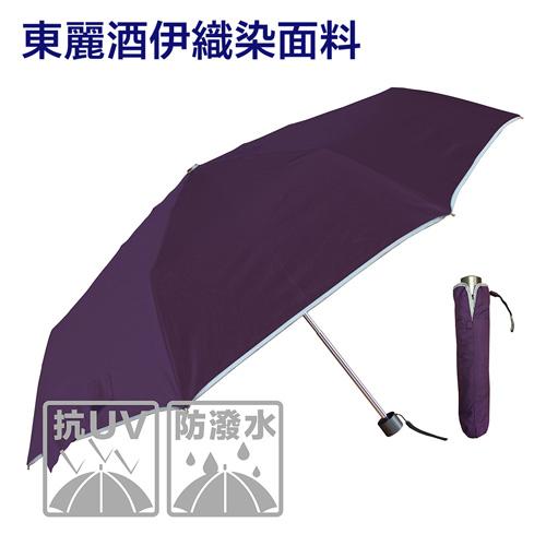 東麗酒伊手開傘-遮陽降溫SGS認證-紫色